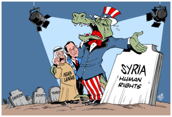 Siria: Sedici cose che non sapete...